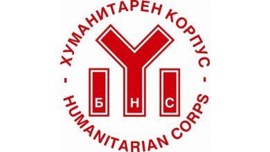 Photo of Зимна помощ 2008