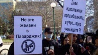 """Photo of Пазарджик каза """"НЕ"""" на извратеняците"""