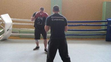 Photo of Тренировка по бойни спортове