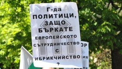 Photo of БНС защитава изнасилена Българка в гърция