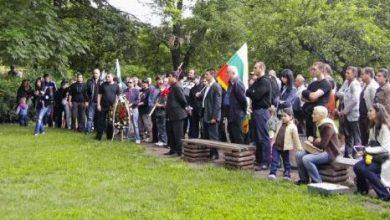 Photo of Св. дух – Ден на Македония