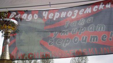 """Photo of Проведохме първи футболен турнир """"Владо Черноземски"""""""