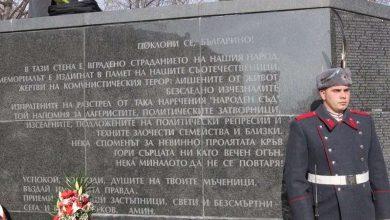 Photo of Открито писмо на Български Национален Съюз по повод 1-ви февруари – Ден на признателност и почит към жертвите на комунистическият режим