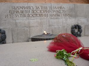 Паметник на незнайният войн
