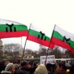БНС - Варна протестира