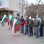 Подреждане на блока със знамената