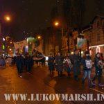 шествие христо луков факли София снимки националисти луковмарш БНС 2012