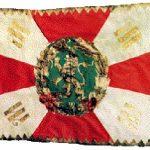 българо-македонско знаме