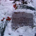 Лобното място на капитан Списаревки