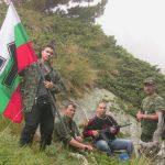 БНС в планината