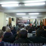 Откриване Луковмарш 2012 - 2