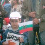 Млад активист