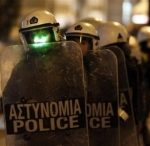 гръцка полиция