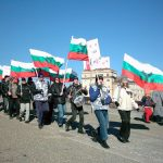 Активистите на БНС запътили се към посолството