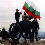 Shipka1