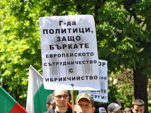 БНС срещу политическото предателство и застава зад гърба на своите сънародници