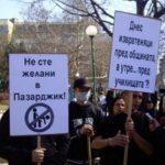 Пред общината в Пазарджик хората показаха, че още има морални ценности в България