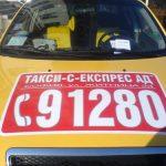 протест на таксиджийте