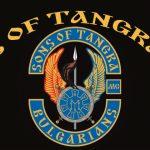 синовете на Тангра