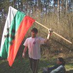 боклук и знаме 2