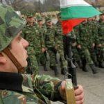 Политическата класа в България от години систематично унищожава армията.