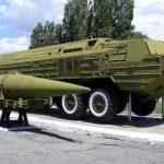 Унищожаването на балистичните ракети Р-400 (SS 23) бе един от най-сериозните удари срещу армията ни.