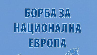 Photo of БНС с нова книга