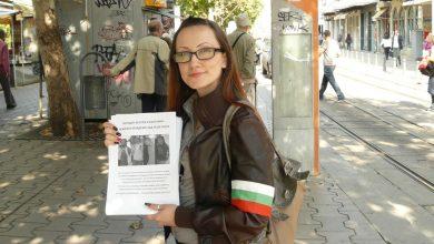 Photo of Информационна кампания в подкрепа на националистите от Сандански