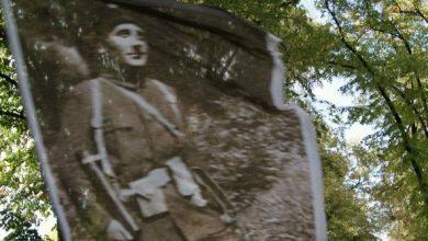 Photo of Почетохме паметта на Владо Черноземски във Велинград