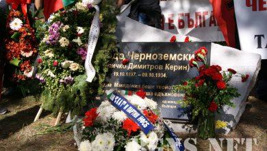 Photo of Възпоменателно шествие за Владо Черноземски