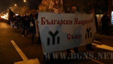 Photo of Шествие срещу Ньойския диктат в Пловдив