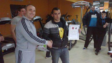 Photo of БНС Кюстендил проведе благотворителен турнир по силов трибой