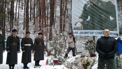 Photo of Възпоменателно шествие за кап. Димитър Списаревски