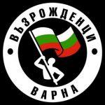 Възрожденци-Варна-лого