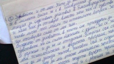 Photo of Писмо от Ники Горския