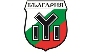 """Photo of Български Национален Съюз остро осъжда клеветническата декларация на ОЕБ """"Шалом"""" относно Луковмарш"""