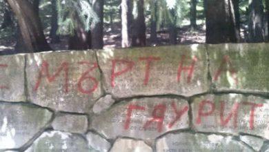 Photo of Етническият терор срещу българите става все по-видим и нетърпим