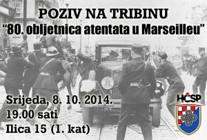 Assassination Of King Alexander I Of Yugoslavia