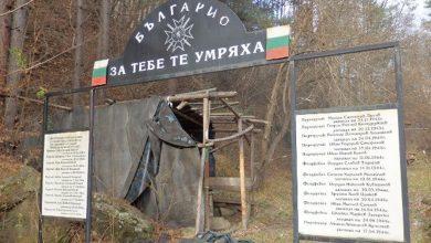 Photo of Да почистим лобното място на кап. Списаревски