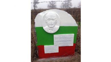 Photo of Паметникът на Атанас Буров в Пазарджик беше почистен и обновен