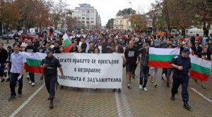 протест-катуница-БНС