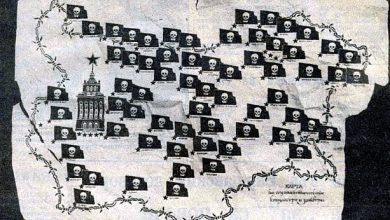 """Photo of От какво ни """"освободи"""" Съветската армия"""