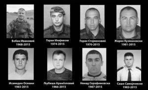 загинали-полицаи