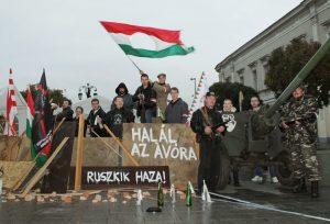 Отбелязване на годишнина от Унгарското въстание от 1956 г.