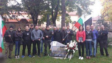 Photo of Възпоменание за Владо Черноземски във Велинград