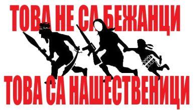 Photo of Да се нападат граничарите изпълнили дълга си е акт на държавна измяна