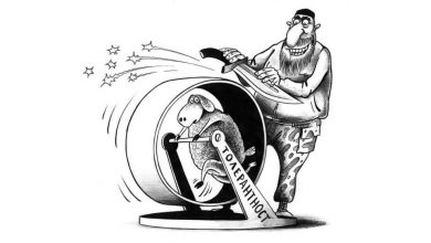 Photo of Мерките подготвяни от либералите няма да пресекат тероризма, а ще го подпомогнат