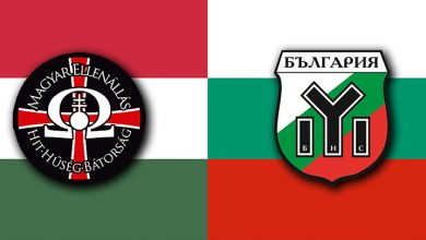 Photo of Представители на БНС се срещнаха с делегация на унгарски националисти