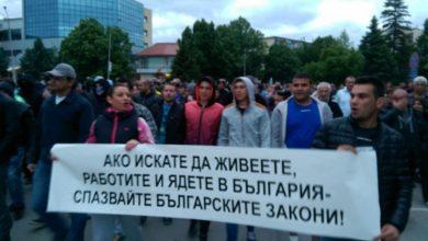 Photo of Когато няма държава – народа се защитава