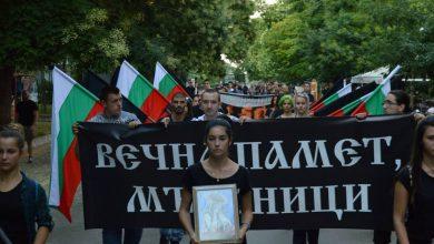 Photo of Почит за жертвите на Старозагорското клане